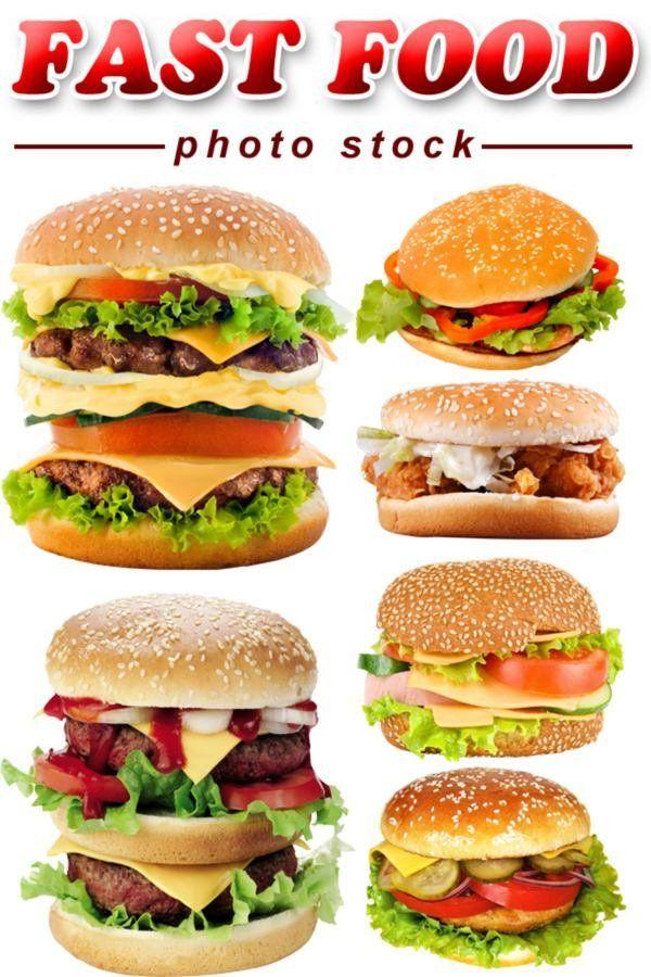Фастфуд: бургеры и хот-доги