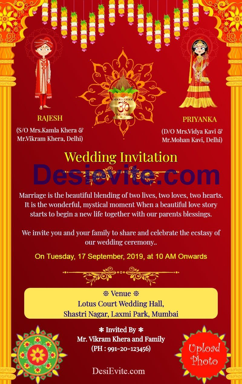Digital wedding invitation card with Groom bride photo to