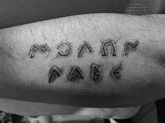 30 molon labe tattoo designs for men tactical ink ideas tattoo ideas pinterest molon. Black Bedroom Furniture Sets. Home Design Ideas