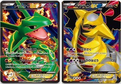 Bw5 Rayquaza Ex And Giratina Ex Full Art Promo Campaign