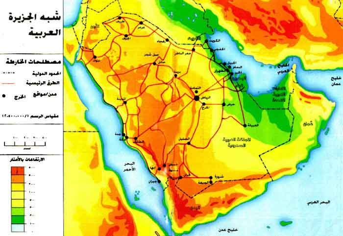 خريطة شبه الجزيرة العربية Map History Map Screenshot