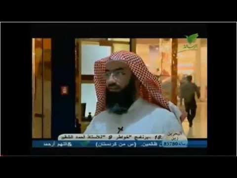 شاهد من اين يستخرج المسك والعنبر سبحان الله الشيخ نبيل العوضي