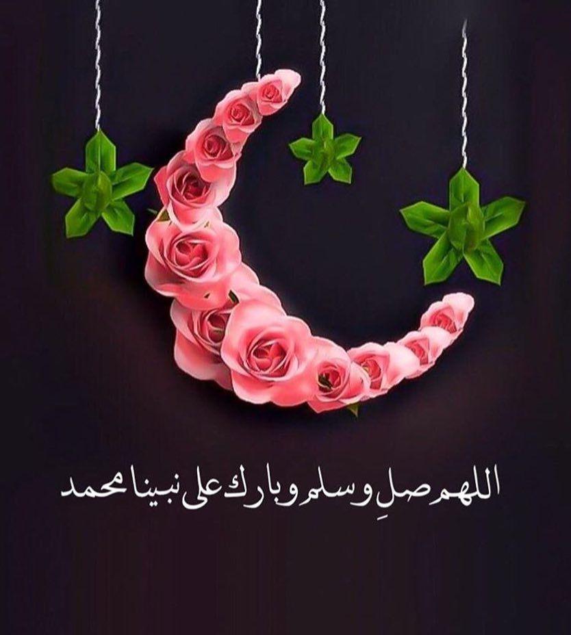 Pin By Alaa Erfan On نبينا محمد صلي الله عليه وسلم Flowers Duaa Islam Islam