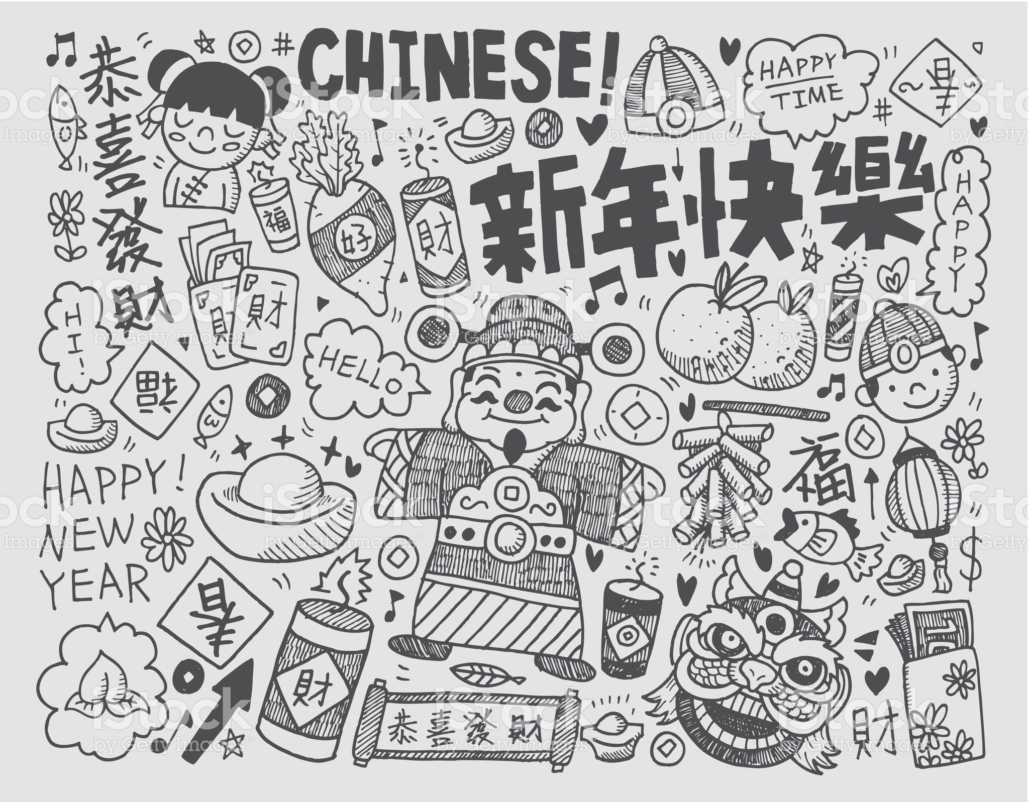 Doodle Chinese New Year Background Stock Illustration Download