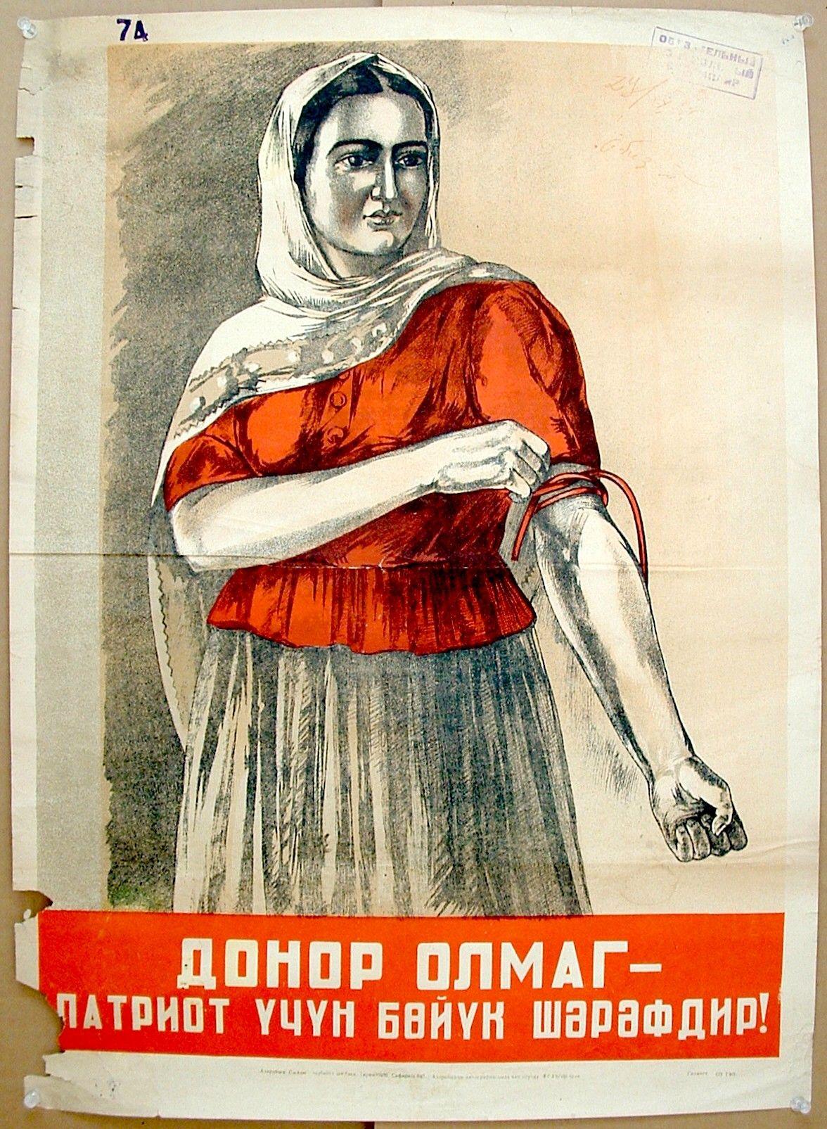 Épinglé sur Vintage Propaganda posters