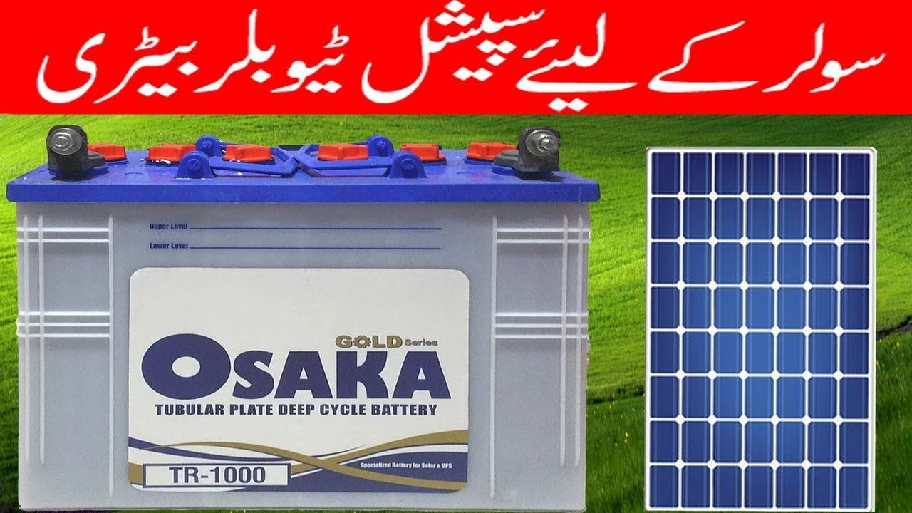 Osaka Tubler Battery Osaka Battery Price Deep Cycle Tubular Battery Best Battery In Pakistan Osaka Deep Cycle Battery Tubular