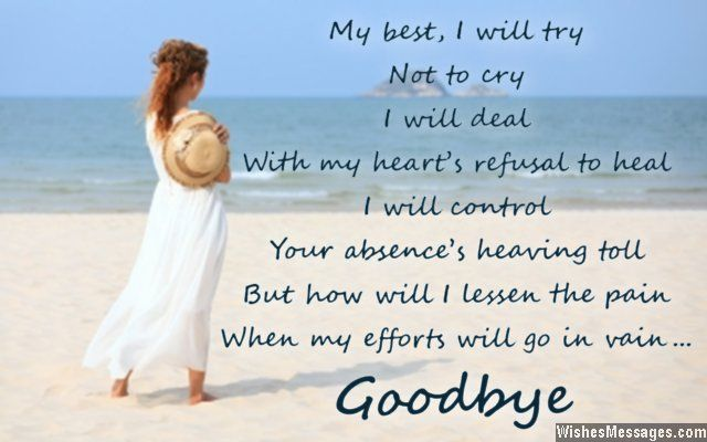 My Best I Will Try Not To Cry I Will Deal With My Heart