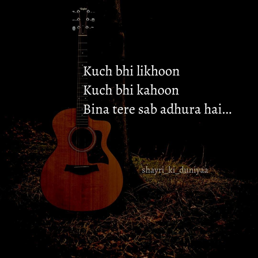 Pin By Ayra On Bezzubaan Ishk True Love Quotes Love Quotes Profile Picture