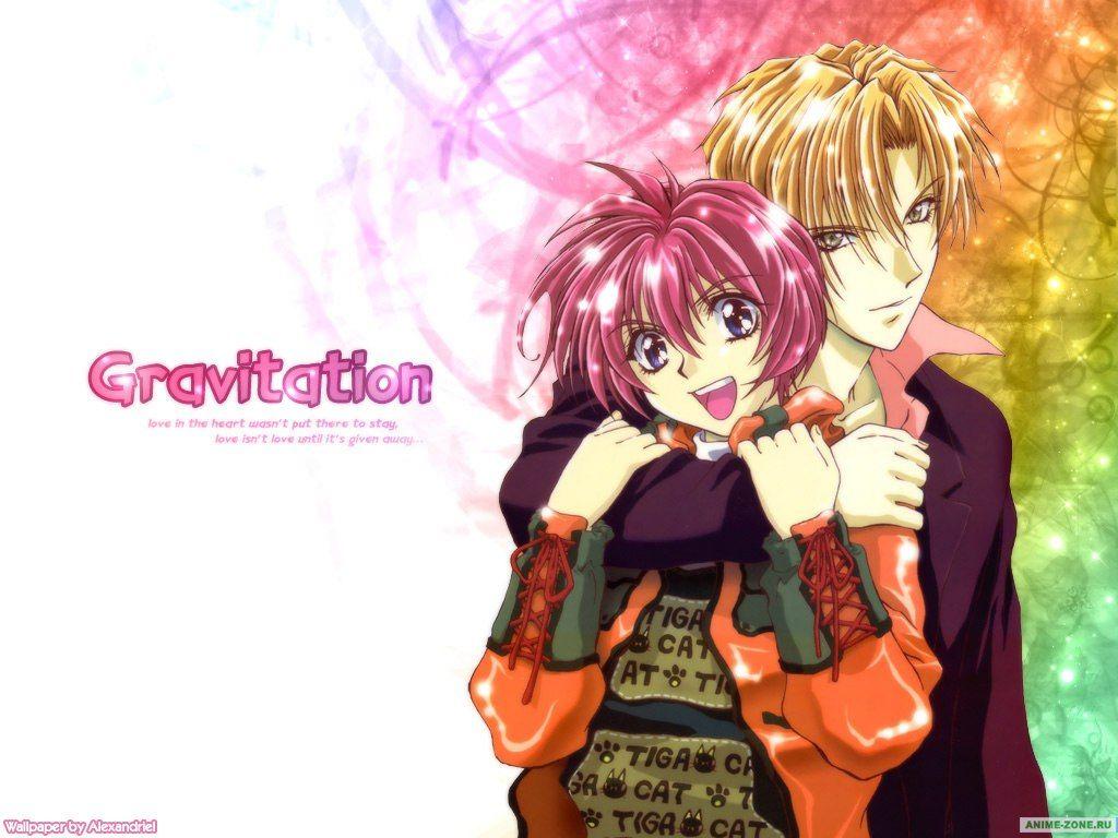 Shuichi and Yuki Shounen ai, Shounen ai anime, Anime