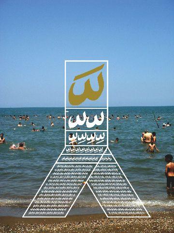 Pin By Sahar Kheradmand On Farsi Typography Poster Design Graphic Design Illustration Design