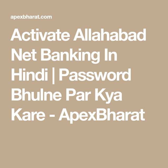 Kaise Corporation Bank Me Internet Banking Activate Kare Stuff To Pinterest Banks And