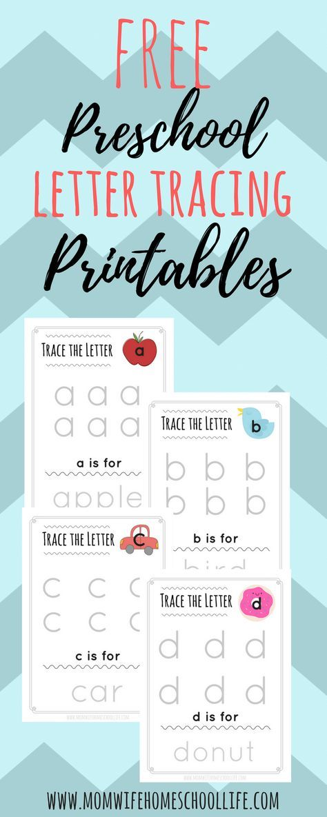 Trace the Letter: Lowercase Alphabet Tracing