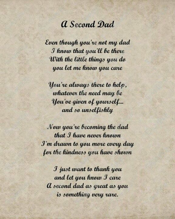 Step Dad Poem Step Dad Quotes Step Father Quotes Step Children