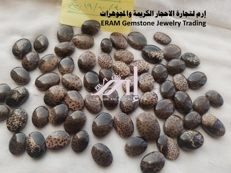 العقيق اليمني جلد النمر او الفهد النادر الاصلي 100 Agate Tiger Skin Black Peppercorn Food Peppercorn