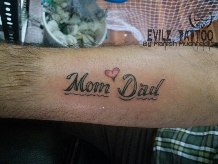 Mom Dad Heartbeat Tattoo: Mom Dad With Heart Tattoo At Evilz Tattoo By Manish