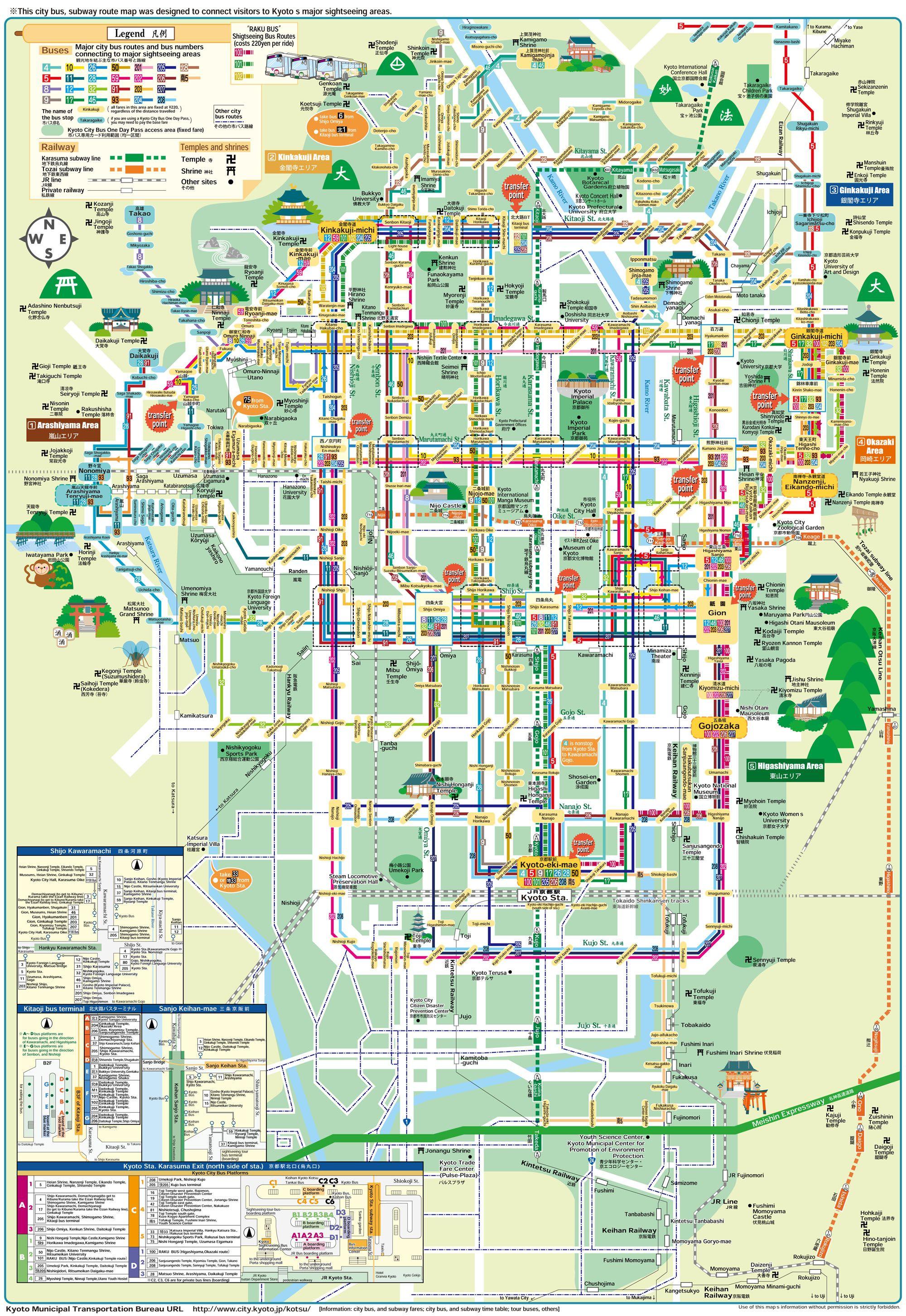 kyoto bus map english pdf