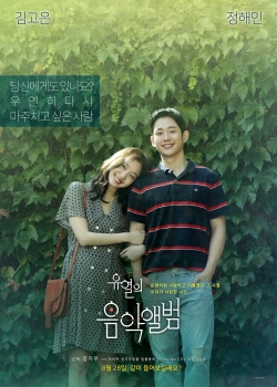 Catalogo Doramasmp4 Com En 2020 Peliculas Dramas Coreanos Doramas Coreanos Romanticos Sáb ene 02, 2021 3:50 pm. pinterest