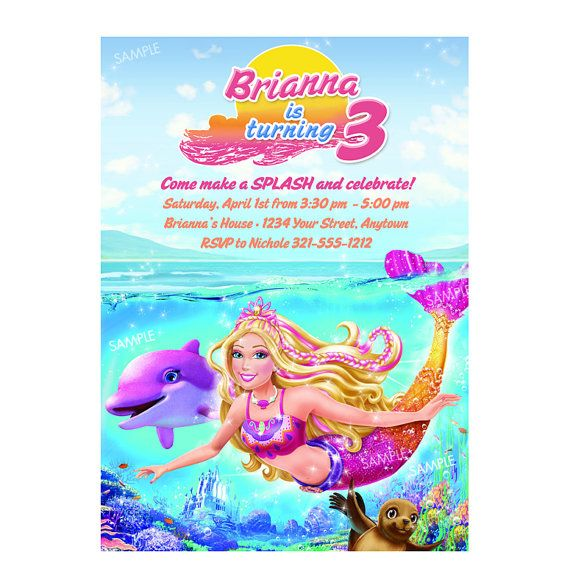 Barbie Mermaid Tale Invitation For Birthday Party