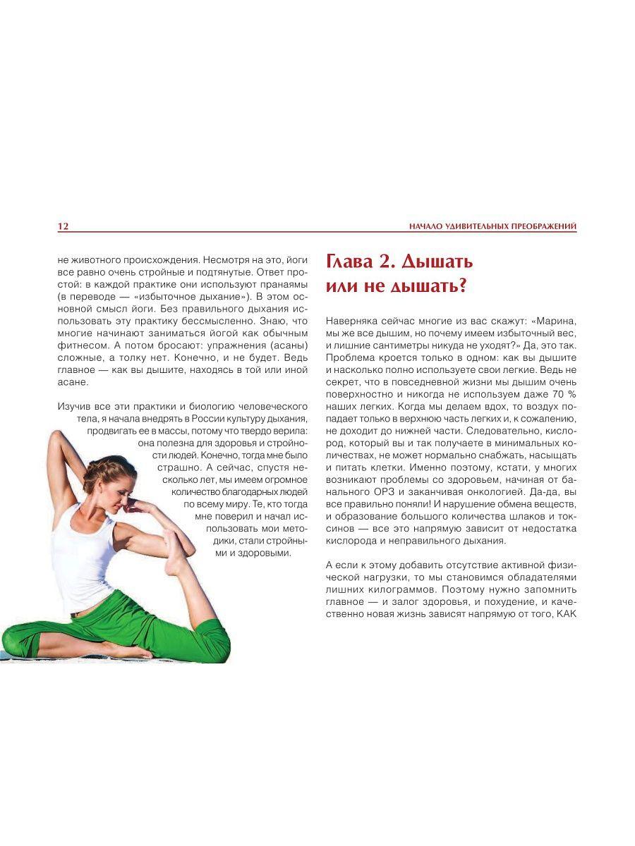 Страна кулинария google+ | здоровье и фитнес.