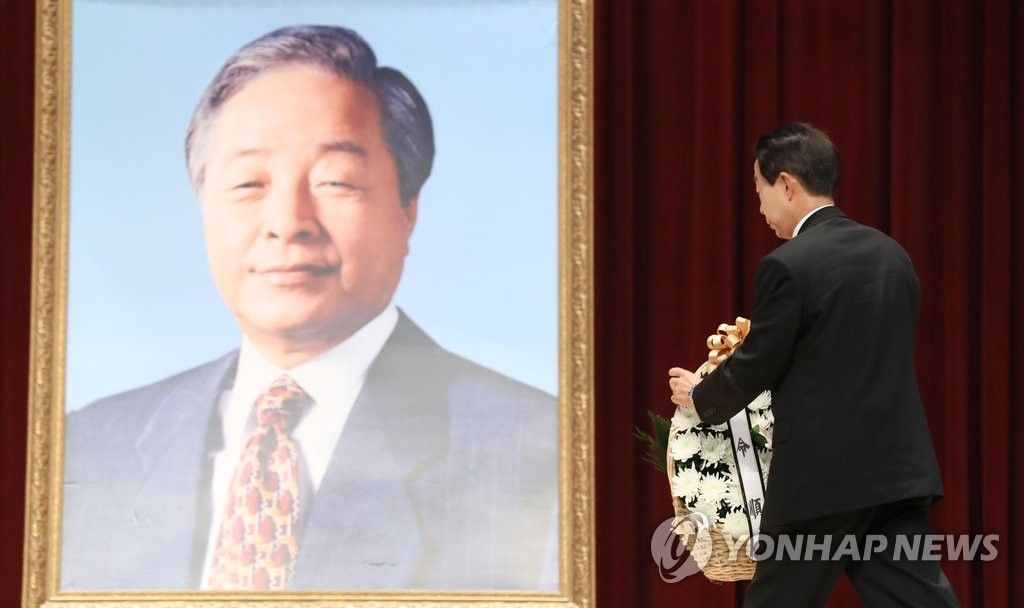 고 김영삼 대통령 서거1주기