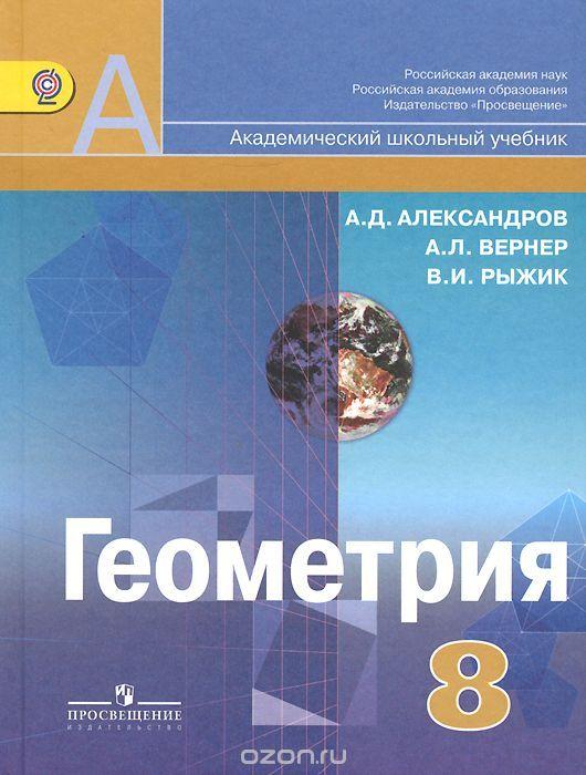 Англо-русский словарь для 2 класса краткий