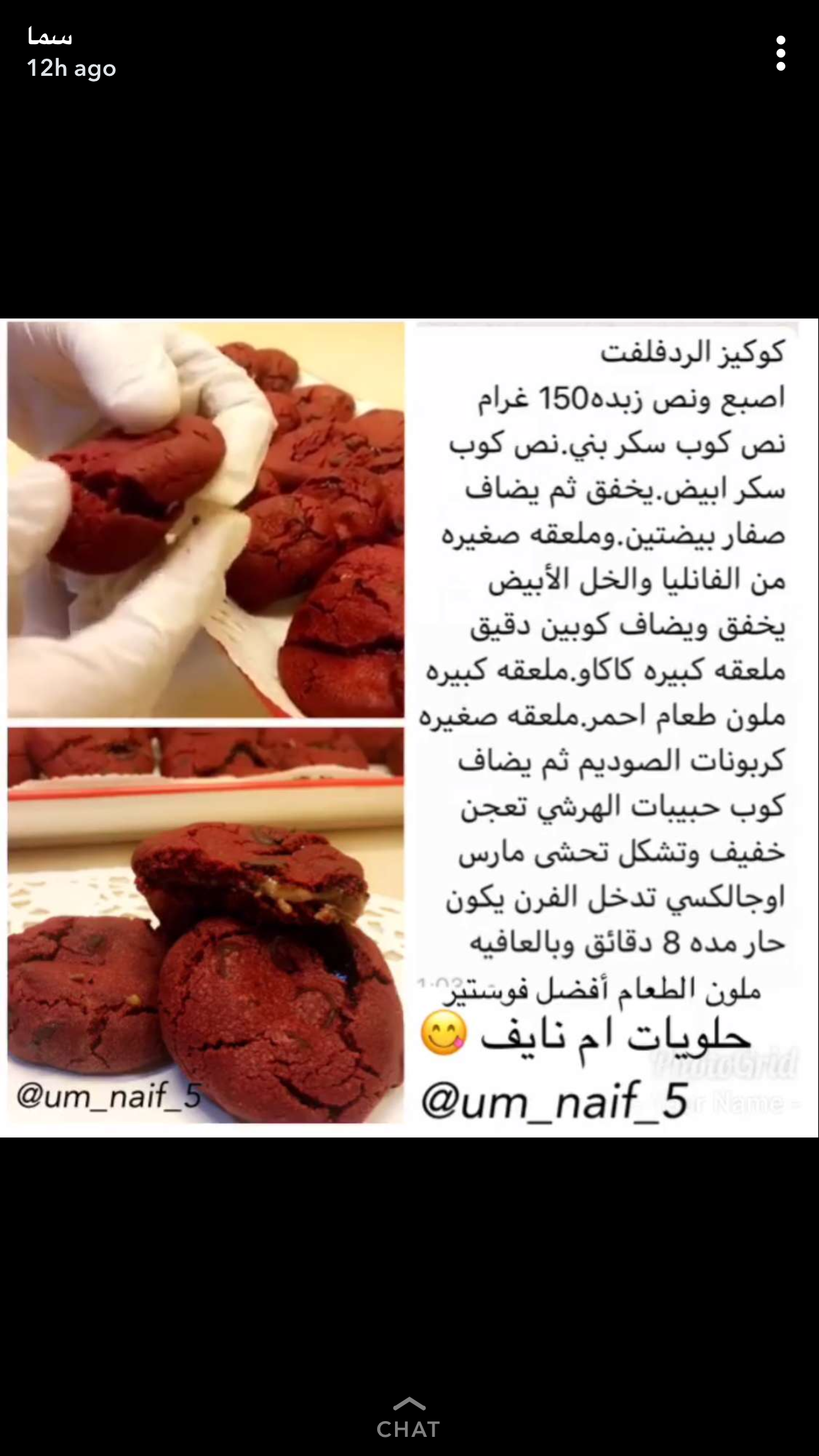 Pin By Maryam Alali On بسكويت Food Beef Meat