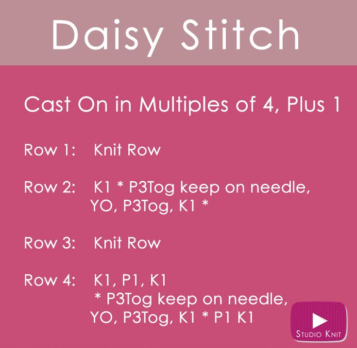How To Knit The Daisy Stitch Pattern With Video Tutorial Studio