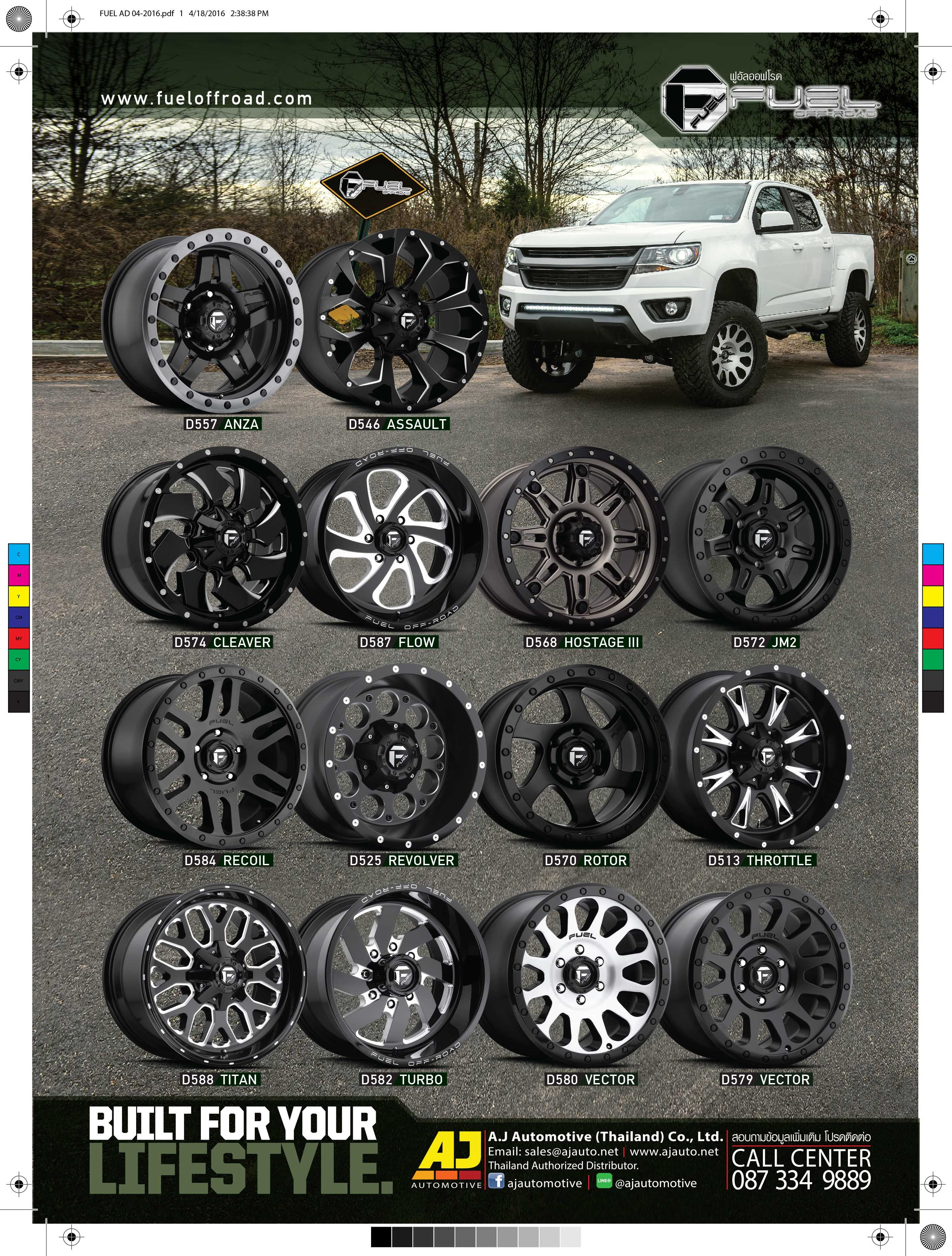 Off Road Magazine Ads Offroad Off Road Wheels Jeep Wheels