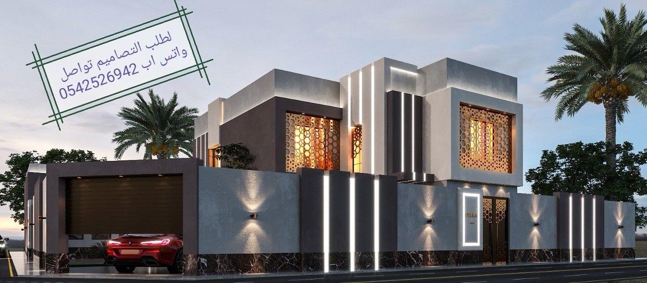 منظر ليلي لتصميم واجهة منزل مودرن في السعودية Latest House Designs House Design Design