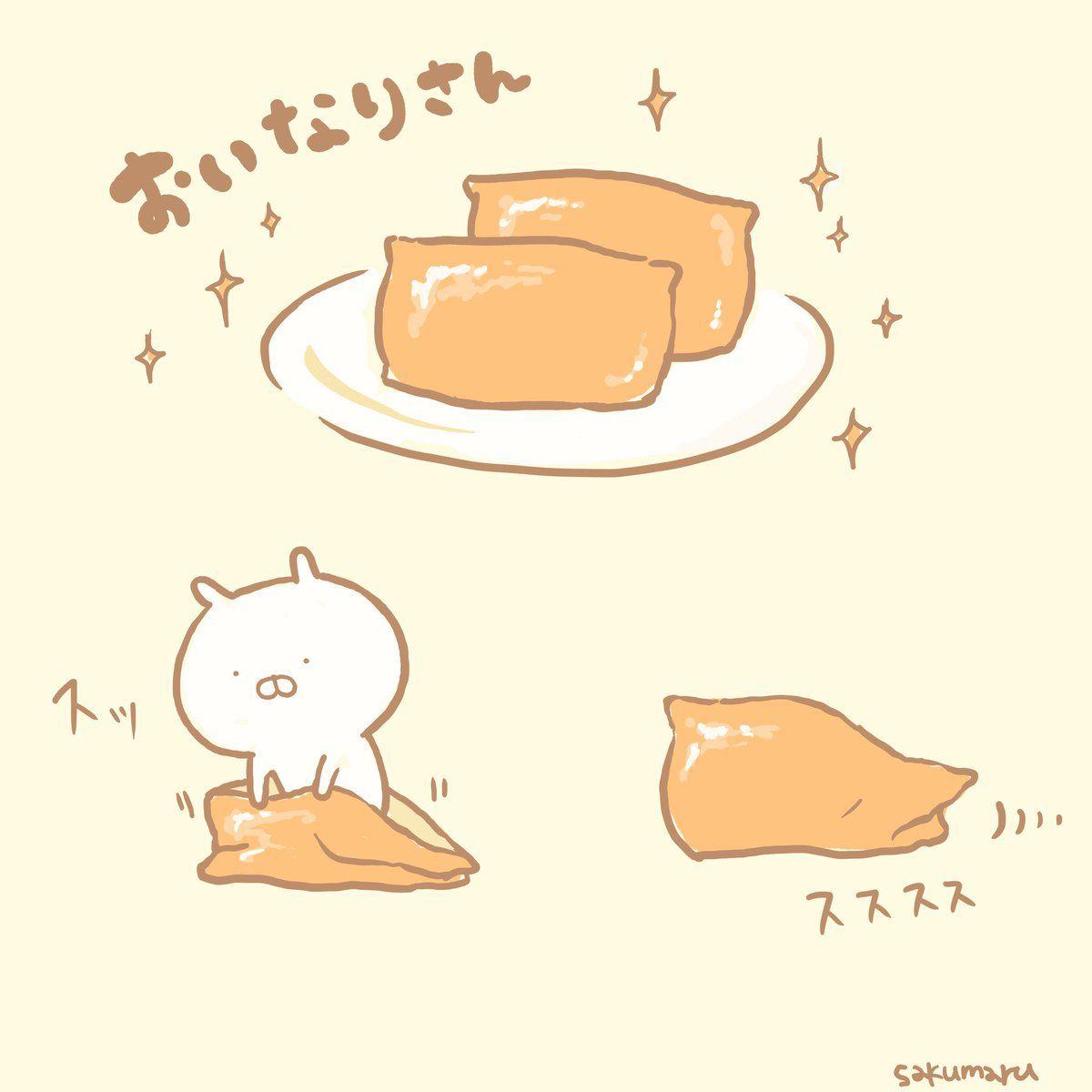 105 Best Kogepan Images Kawaii Japanese Teacher Cute