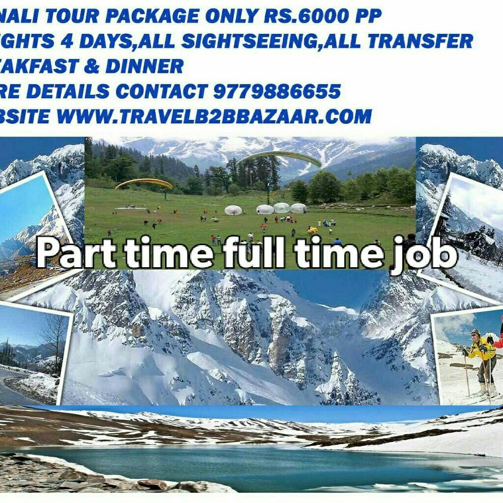 all types online jobs are available here full time part time all types online jobs are available here full time part time sms work