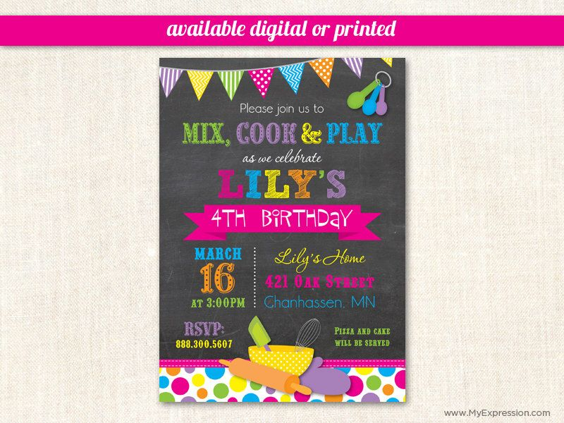 Bright Dots Cooking Theme Chalkboard Birthday Party Invitations ...