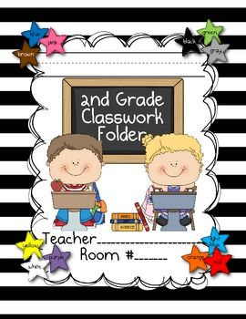 Photo of 2nd Grade Homework and Classwork Folder Resources