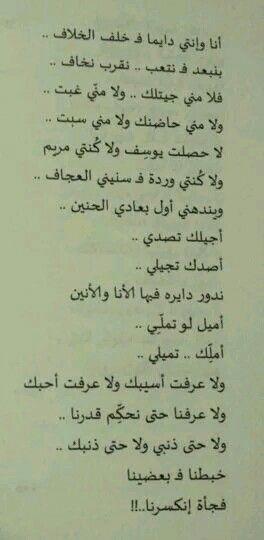 محمد ابراهيم Words Quotes Arabic Quotes