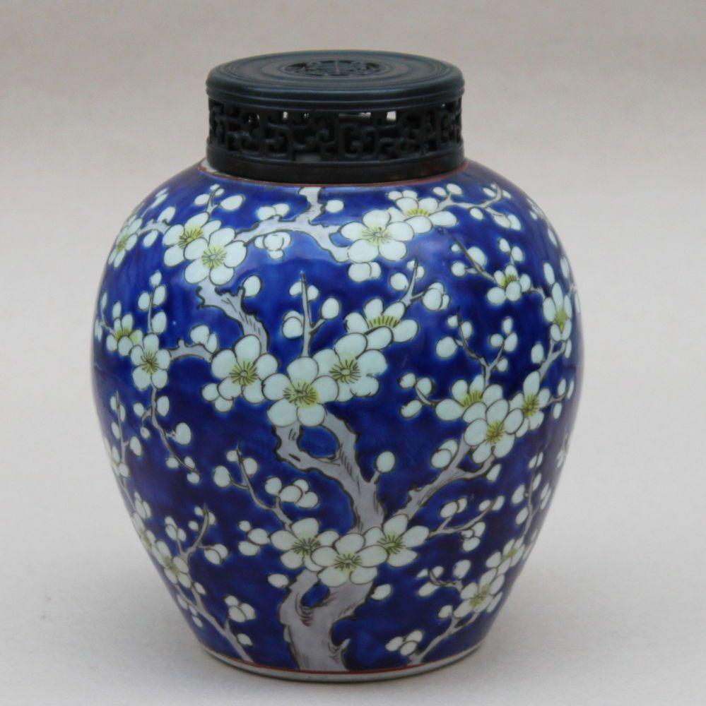 Antique chinese porcelain blue ginger jar vase cover prunus antique chinese porcelain blue ginger jar vase cover prunus hawthorn blossoms floridaeventfo Choice Image