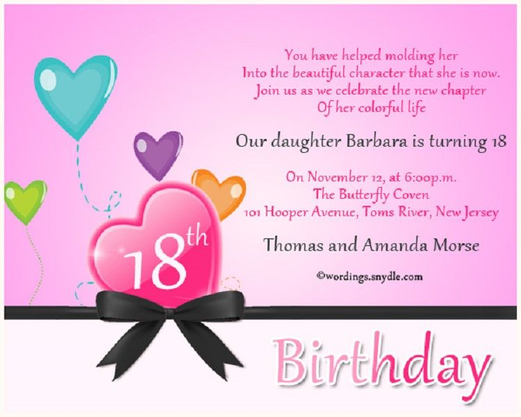 pink birthday invitation lines