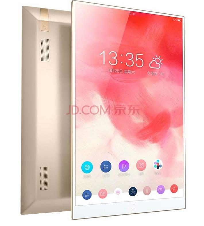 Hisense magic mirror tablet