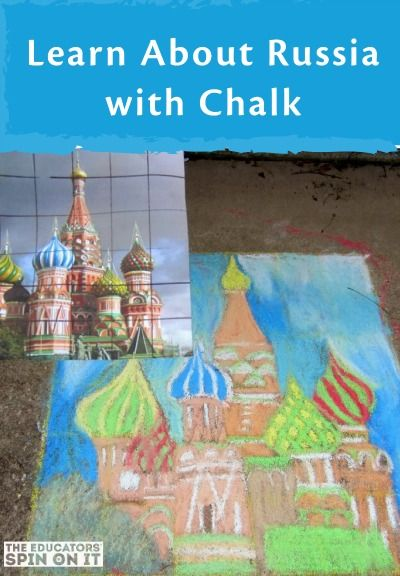 Use math and art skills to learn about historic places! | sidewalk chalk activity