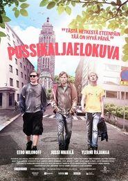 Pussikaljaelokuva.2011