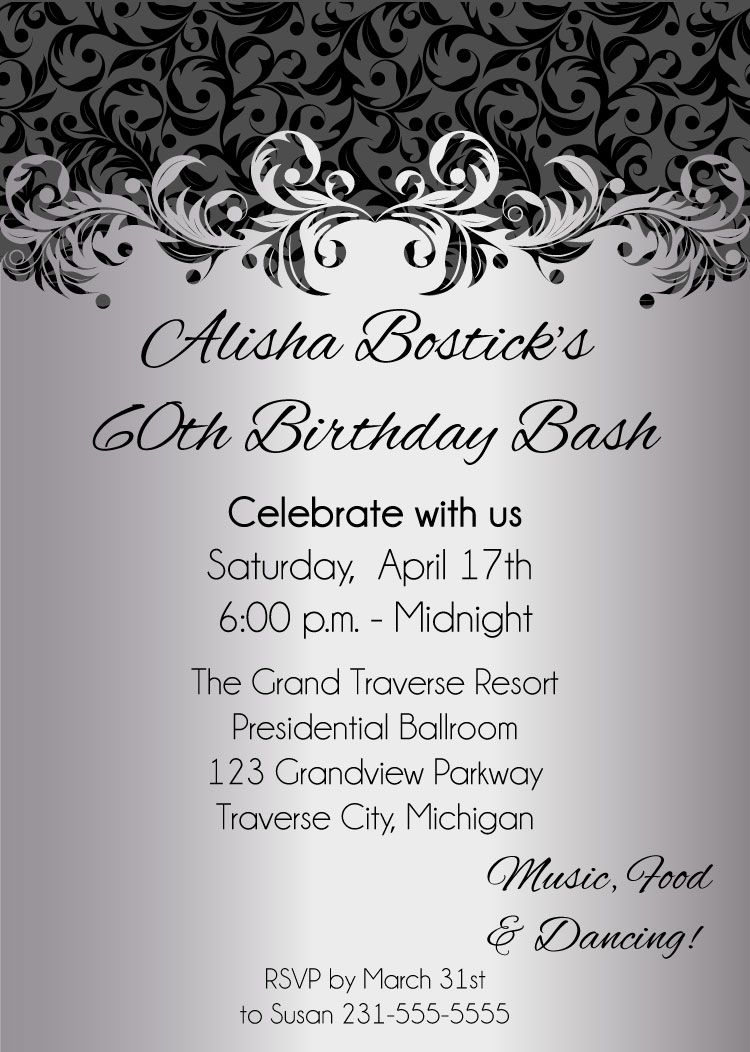 Silver Ornate Adult Birthday Party Invitations | Adult Birthday ...