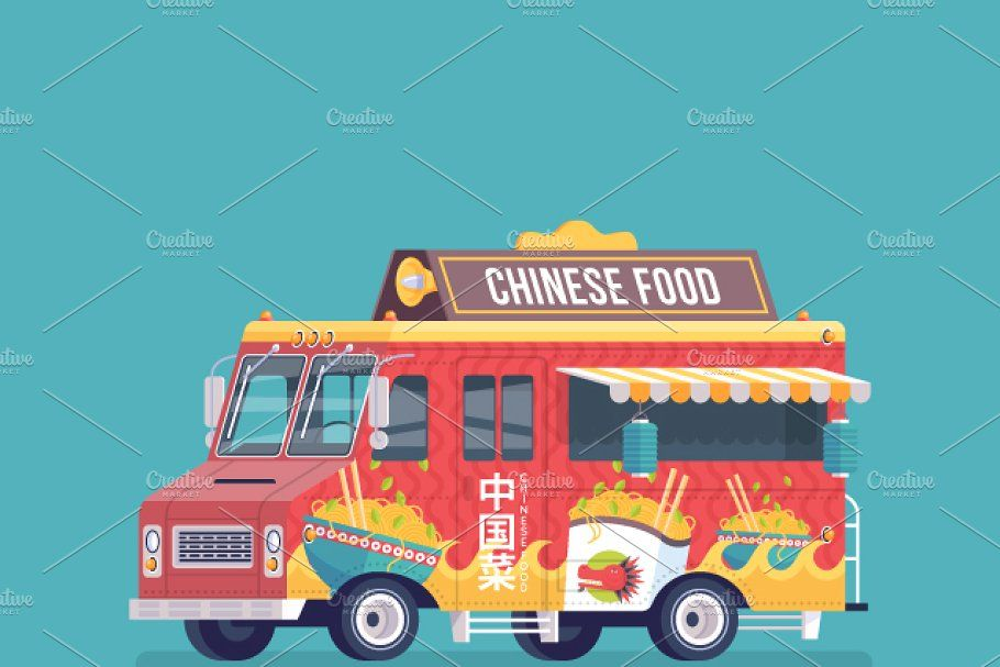 Cartoon Food Truck Chinese Cuisine With Images Chinese