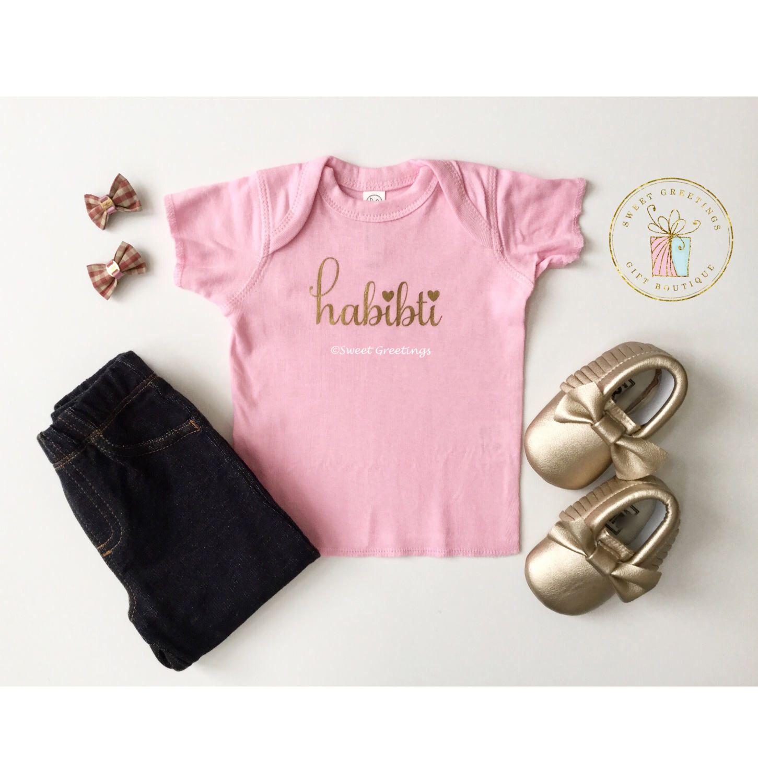 Habibti shirt eid gift ramadan gift muslim newborn gift habibti shirt eid gift ramadan gift muslim newborn gift islamic clothing negle Choice Image