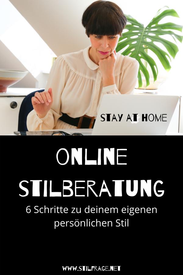 Wie Du von meiner neuen Online Stilberatung profitierst