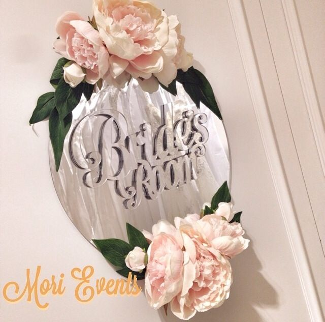 Bride's room -Mori Events