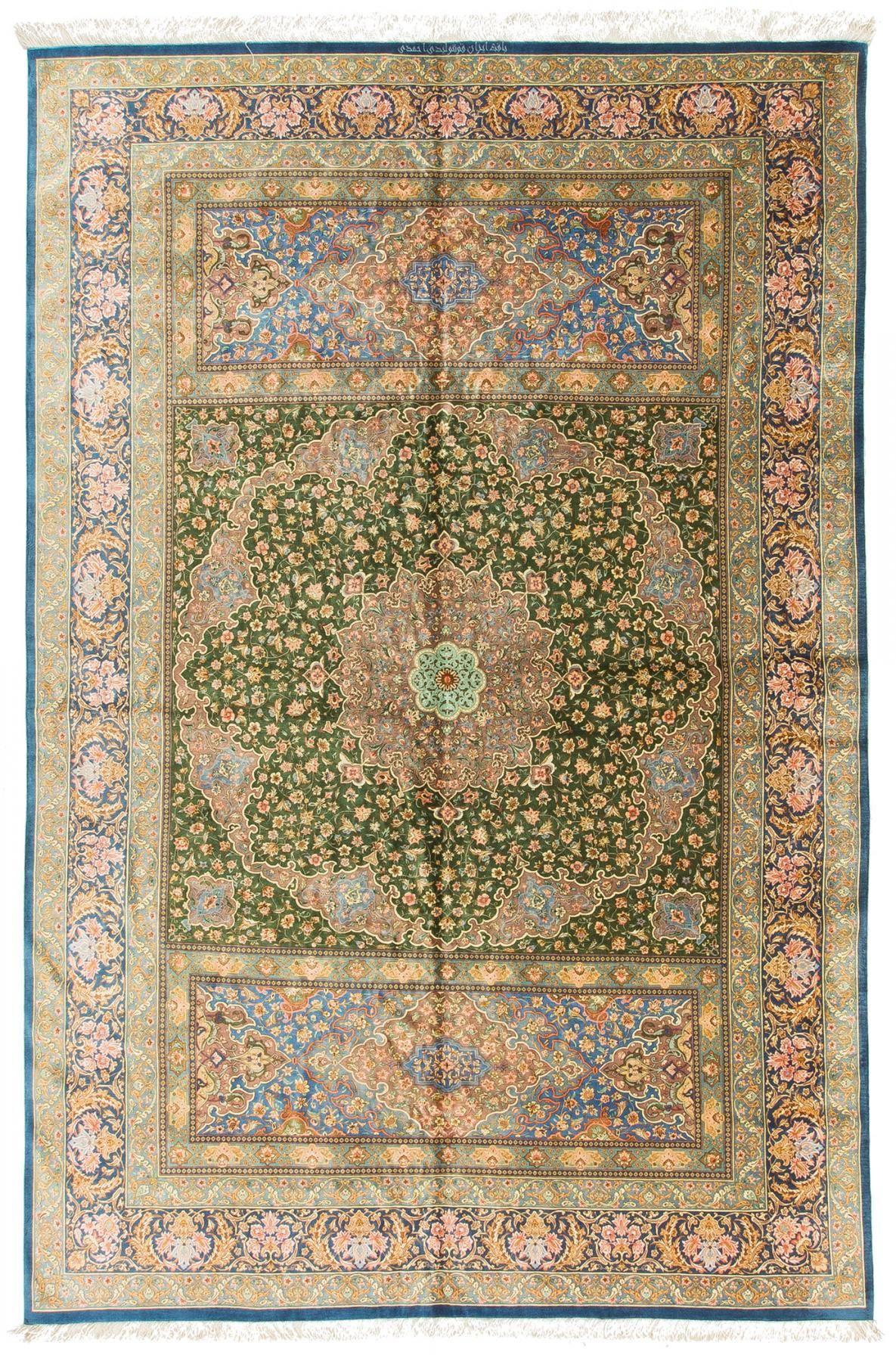 Rug Pf166405 Persian Qum Persian Classics Area Rugs By Hali Minyaturler Tezhip