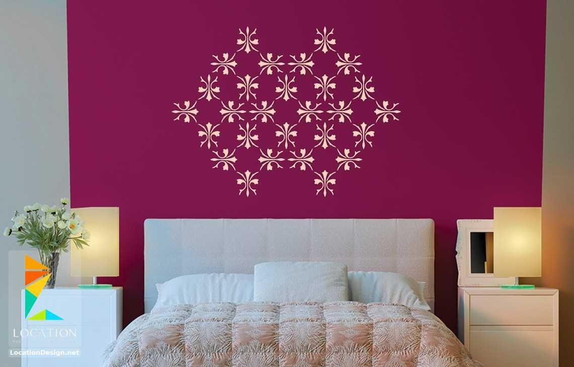 بالصور أحدث الوان دهانات غرف نوم للعرسان 2018 2019 لوكشين ديزين نت Bedroom Wall Designs Simple Wall Decor Wall Paint Designs