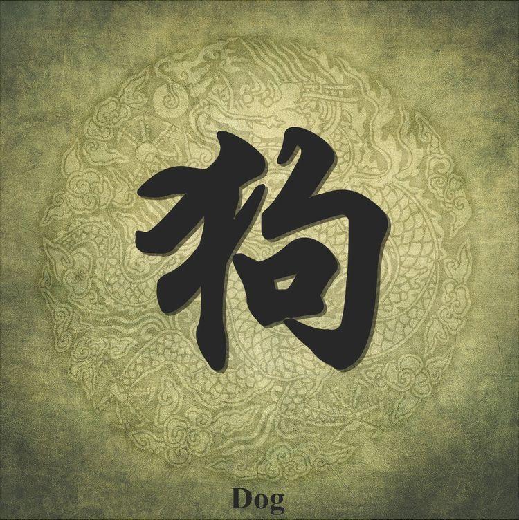 Ghim của Sai trên Chữ Hán Chữ hán, Hình xăm và Ngôn ngữ