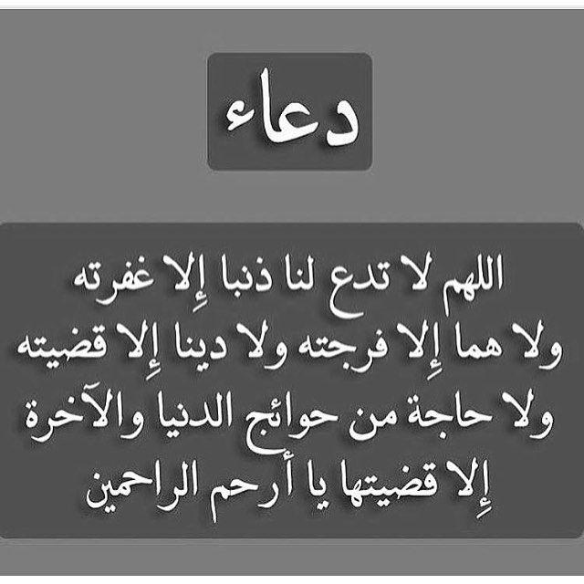 Geordi The Pug Blog Arabic Calligraphy Blog Words