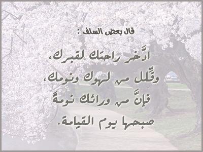 ط يب الله الب قاء عم ر الله الأث ر الصفحة 15 منتديات مفاهيم الشوق Arabic Calligraphy Allah Islam