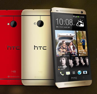 AT&T HTC One X+ Android 4.2.2 Set For Launch With Sense 5